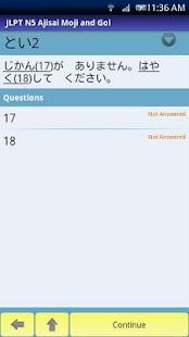 JLPT Practice Test N5 Ajisai 1- screenshot thumbnail