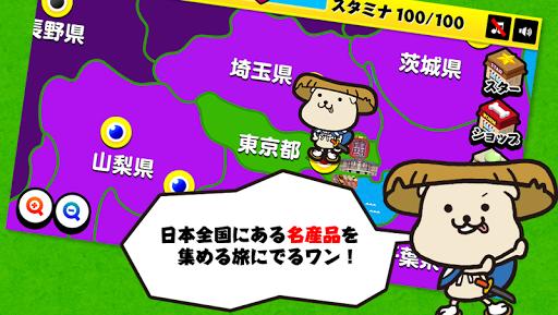 Japan Specialties tour
