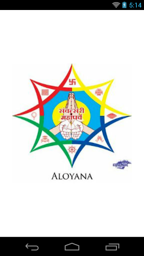 Jain Aloyana