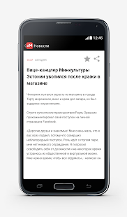 Govorit Moskva- screenshot thumbnail