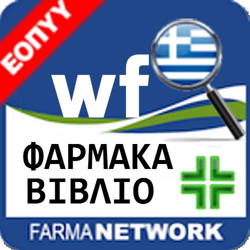 Wikifarma