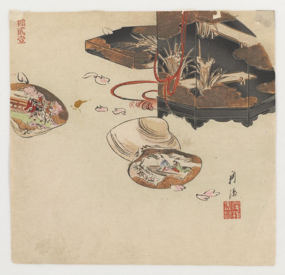 Ōkura Kōtō — Google Arts & Culture