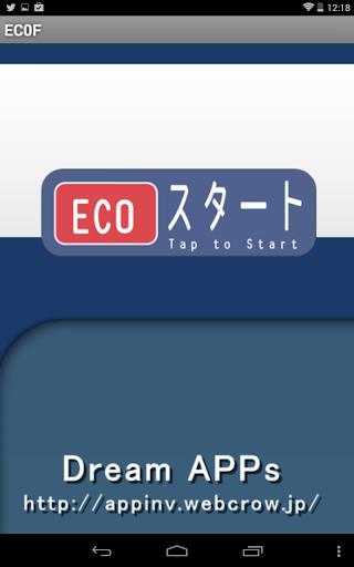 国鉄時代の方向幕FREE EC0F