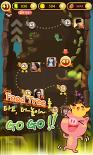 애니팡 사천성 for Kakao - screenshot thumbnail