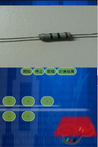 電阻掃描器