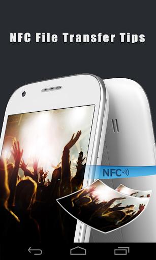 NFC文件传输技巧