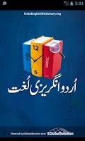 Screenshot of Urdu English Dictionary
