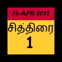 Tamil Calendar icon