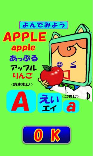 【免費教育App】子供の勉強,キッズ知育,学習ゲーム,スマート先生,-APP點子