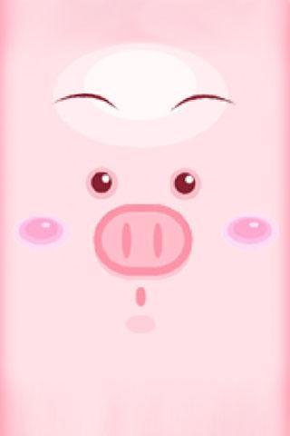 Cute Pig Live Wallpaper APK ScreenShots