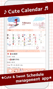 Cute Calendar Free - screenshot thumbnail