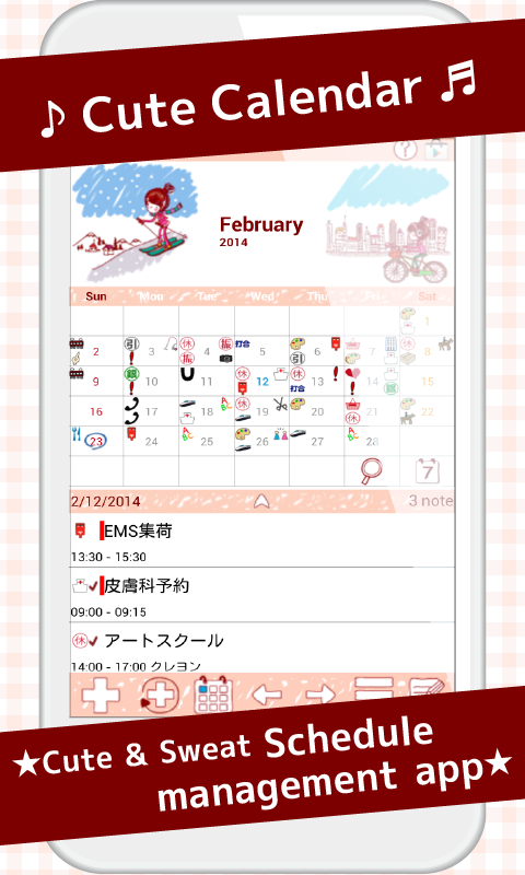 Cute Calendar Free- screenshot