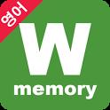 (Lite)단어학습기(WordMemory) - 영어 icon