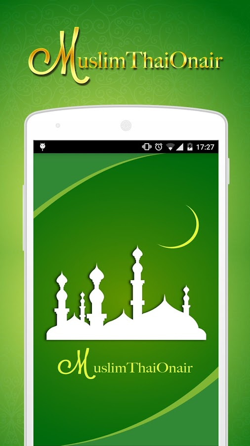 MuslimThai- screenshot