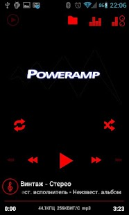 Poweramp Red Skin - screenshot thumbnail
