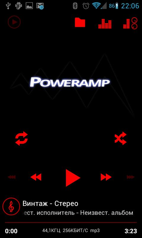 Poweramp Red Skin - screenshot