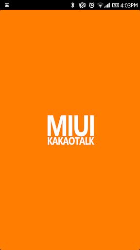 MIUI v4 kakaotalk theme