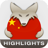 China Highlights Guide