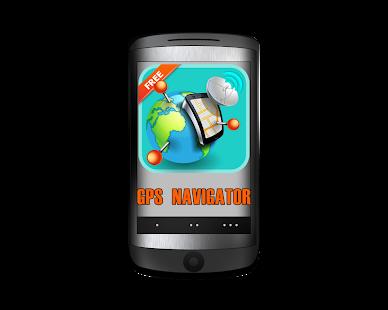 玩免費旅遊APP|下載GPS导航仪 app不用錢|硬是要APP