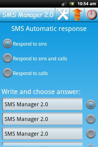 SMS自動返信