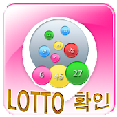Check Lotto Numbers
