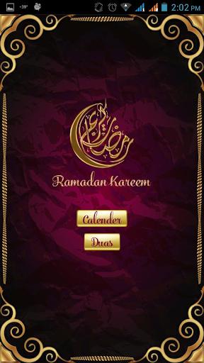 ラマダンカレンダー2015