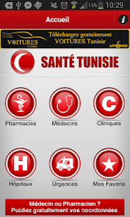 Santé Tunisie - screenshot thumbnail
