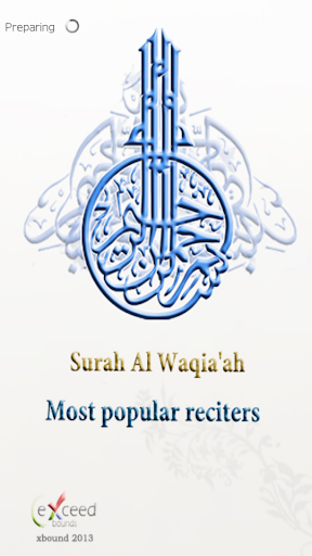Surah AL Waqiah - Al Waqia'ah