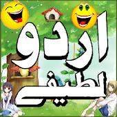 Urdu Lateefay Urdu Jokes