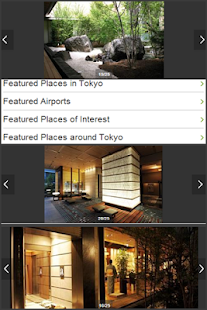 JAPAN HOTEL BOOKING BEST PRICE - screenshot thumbnail