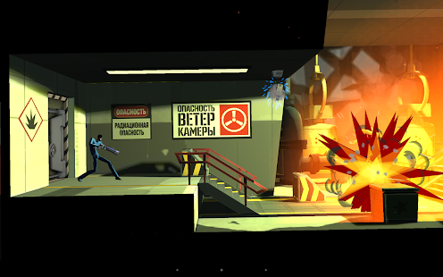 CounterSpy™ Screenshot 18