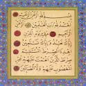 Koran (Quran) ● PRO icon