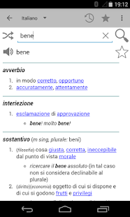 Online Dictionary - screenshot thumbnail