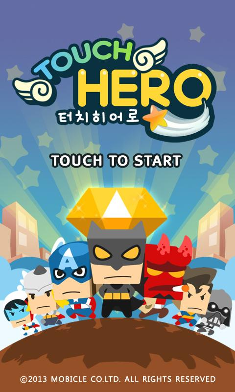 Jump Hero- screenshot