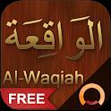 Surah Al-Waqiah  الواقعة icon