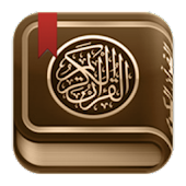 Al Quran Library