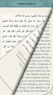 Hadith Qudsi Arabic & English- screenshot thumbnail