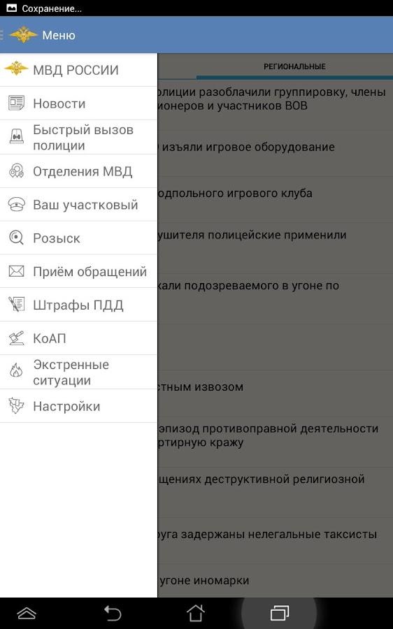 Управление it отделом 8 редакция 3.0 torrent скачать