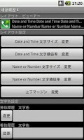 Screenshot of Call History Simple Ad-Free