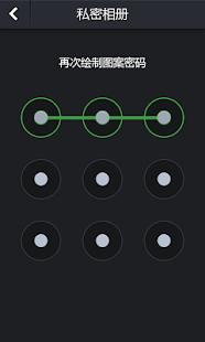 腾讯相册管家|玩工具App免費|玩APPs