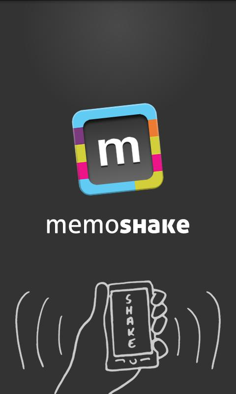 MemoShake - screenshot