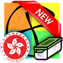 Geocaching FTF - New Cache icon