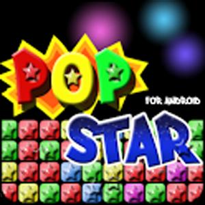 Pop Star Free 益智 App Store-癮科技App