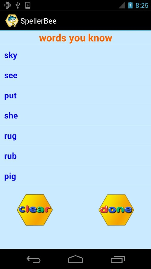 Spelling Grade 2 - SpellerBee- screenshot
