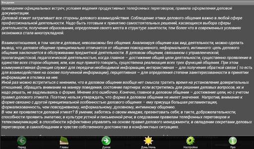 玩教育App Стресс免費 APP試玩