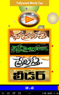 Tollywood Movie Fun - Telugu - screenshot thumbnail
