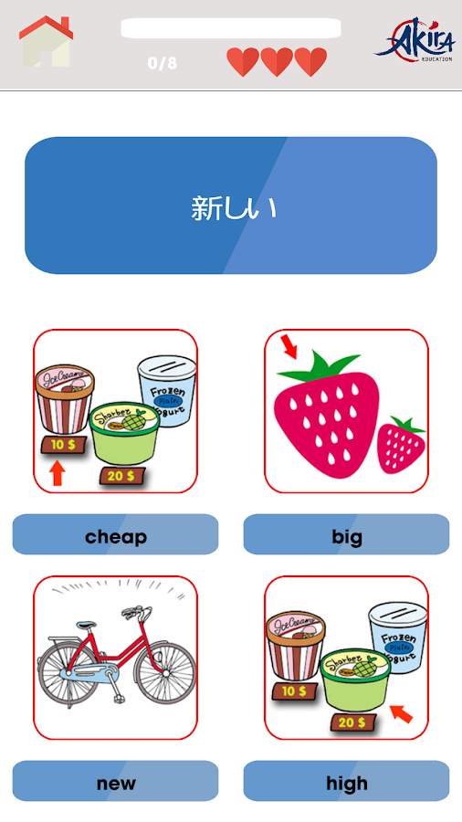 Learning Kanji- screenshot