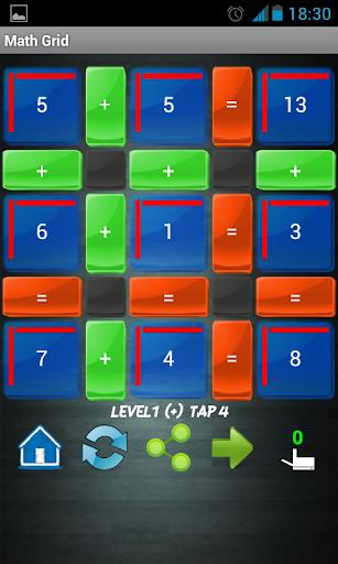 數學遊戲 2015年挑戰