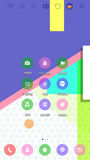 미노로그 이니셜-P 런처플래닛 테마