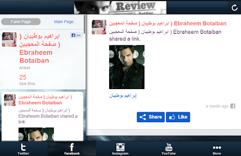 News artist Ibrahim Botaiban- screenshot thumbnail